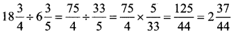 UP Board Solutions for Class 5 Maths गिनतारा Chapter 6 भिन्नों का भाग 13