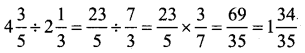UP Board Solutions for Class 5 Maths गिनतारा Chapter 6 भिन्नों का भाग 14