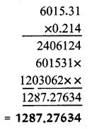 UP Board Solutions for Class 5 Maths गिनतारा Chapter 8 दशमलव संख्या और भिन्न 14
