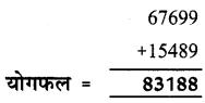 UP Board Solutions for Class 4 Maths गिनतारा Chapter 3 संख्याओं का जोड़ 32