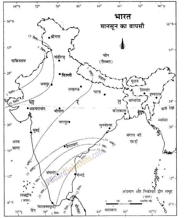 UP Board Solutions for Class 9 Social Science Geography Chapter 4 जलवायु