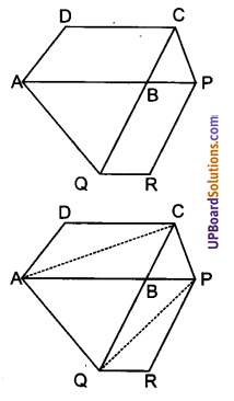 UP Board Solutions for Class 9 Maths Chapter 9 Area of ​​Parallelograms and Triangles img-17