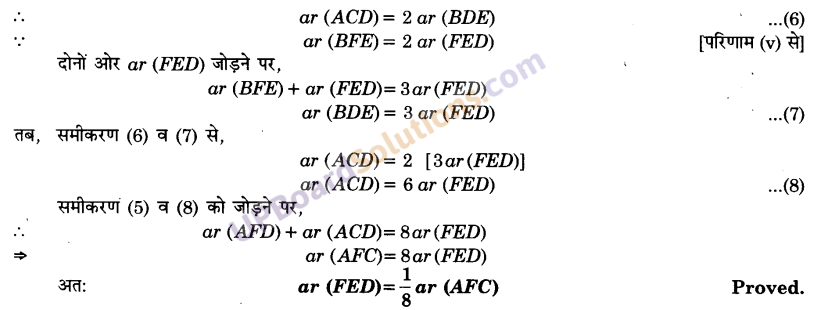 UP Board Solutions for Class 9 Maths Chapter 9 Area of ​​Parallelograms and Triangles img-38