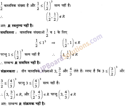 UP Board Solutions for Class 12 Maths Chapter 1 Relations and Functions image 1