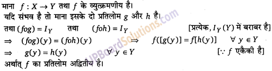 UP Board Solutions for Class 12 Maths Chapter 1 Relations and Functions image 22