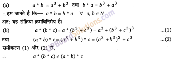 UP Board Solutions for Class 12 Maths Chapter 1 Relations and Functions image 27