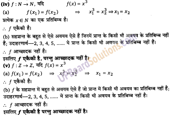 UP Board Solutions for Class 12 Maths Chapter 1 Relations and Functions image 4