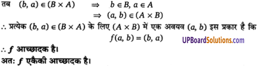 UP Board Solutions for Class 12 Maths Chapter 1 Relations and Functions image 9