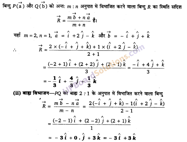 UP Board Solutions for Class 12 Maths Chapter 10 Vector Algebra image 26