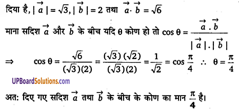 UP Board Solutions for Class 12 Maths Chapter 10 Vector Algebra image 34