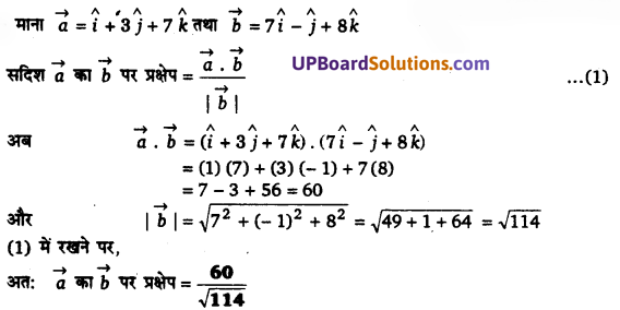 UP Board Solutions for Class 12 Maths Chapter 10 Vector Algebra image 39