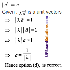 UP Board Solutions for Class 12 Maths Chapter 10 Vector Algebra image 66