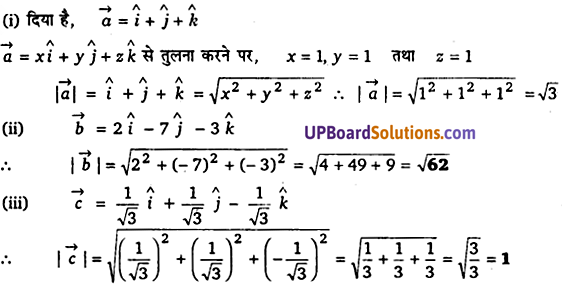 UP Board Solutions for Class 12 Maths Chapter 10 Vector Algebra image 4