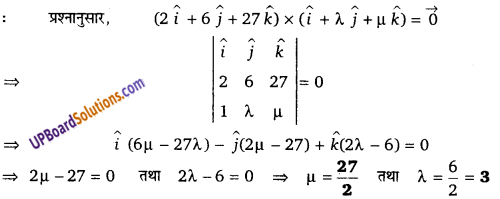 UP Board Solutions for Class 12 Maths Chapter 10 Vector Algebra image 77