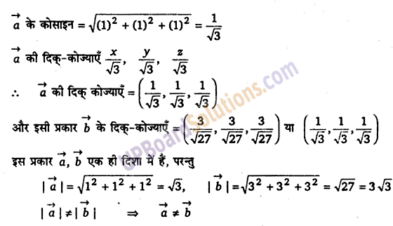 UP Board Solutions for Class 12 Maths Chapter 10 Vector Algebra image 7