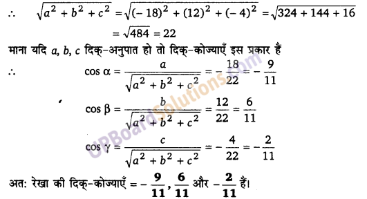 UP Board Solutions for Class 12 Maths Chapter 11 Three Dimensional Geometry image 2