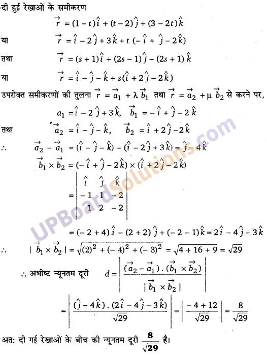UP Board Solutions for Class 12 Maths Chapter 11 Three Dimensional Geometry image 35