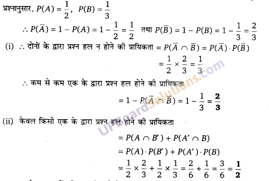 UP Board Solutions for Class 12 Maths Chapter 13 Probability image 30