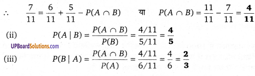 UP Board Solutions for Class 12 Maths Chapter 13 Probability image 5