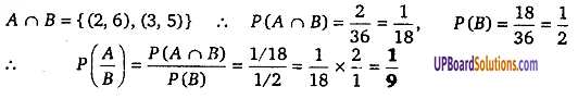 UP Board Solutions for Class 12 Maths Chapter 13 Probability image 12