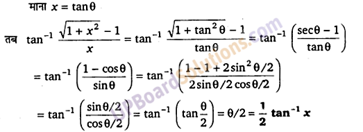 UP Board Solutions for Class 12 Maths Chapter 2 Inverse Trigonometric Functions image 25