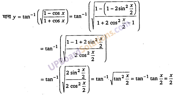 UP Board Solutions for Class 12 Maths Chapter 2 Inverse Trigonometric Functions image 29