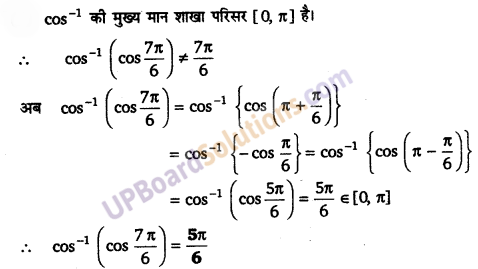 UP Board Solutions for Class 12 Maths Chapter 2 Inverse Trigonometric Functions image 54