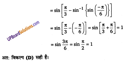UP Board Solutions for Class 12 Maths Chapter 2 Inverse Trigonometric Functions image 56