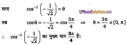 UP Board Solutions for Class 12 Maths Chapter 2 Inverse Trigonometric Functions image 9