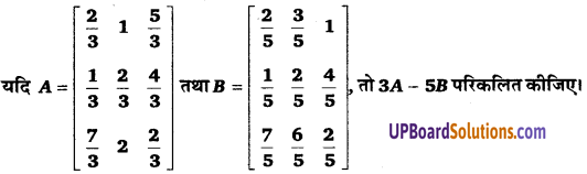 UP Board Solutions for Class 12 Maths Chapter 3 Matrices image 24