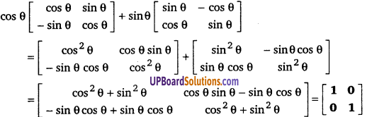 UP Board Solutions for Class 12 Maths Chapter 3 Matrices image 27