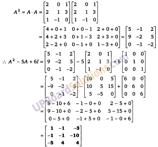UP Board Solutions for Class 12 Maths Chapter 3 Matrices image 43