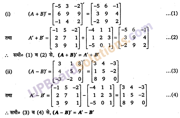 UP Board Solutions for Class 12 Maths Chapter 3 Matrices image 56