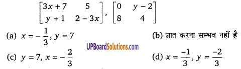 UP Board Solutions for Class 12 Maths Chapter 3 Matrices image 8