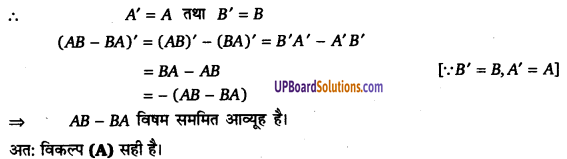UP Board Solutions for Class 12 Maths Chapter 3 Matrices image 75