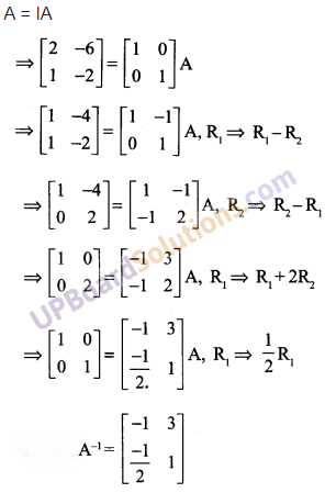UP Board Solutions for Class 12 Maths Chapter 3 Matrices image 94