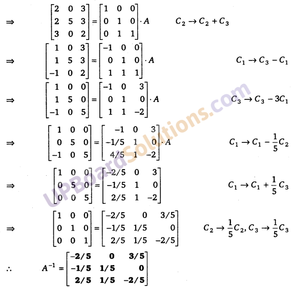 UP Board Solutions for Class 12 Maths Chapter 3 Matrices image 102