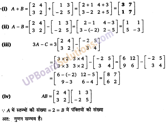 UP Board Solutions for Class 12 Maths Chapter 3 Matrices image 13