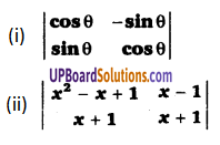 UP Board Solutions for Class 12 Maths Chapter 4 Determinants image 3