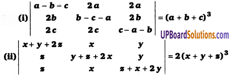 UP Board Solutions for Class 12 Maths Chapter 4 Determinants image 41