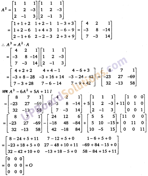 UP Board Solutions for Class 12 Maths Chapter 4 Determinants image 108