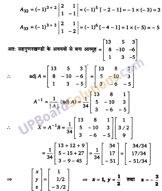 UP Board Solutions for Class 12 Maths Chapter 4 Determinants image 128