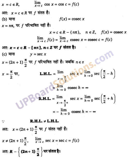 UP Board Solutions for Class 12 Maths Chapter 5 Continuity and Differentiability image 46