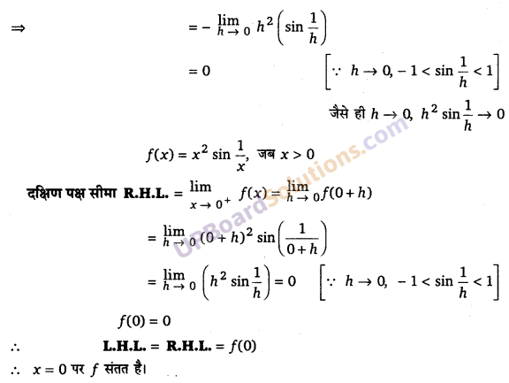UP Board Solutions for Class 12 Maths Chapter 5 Continuity and Differentiability image 52