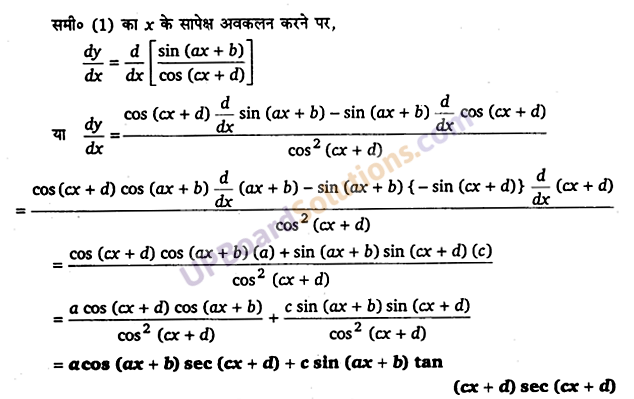 UP Board Solutions for Class 12 Maths Chapter 5 Continuity and Differentiability image 76
