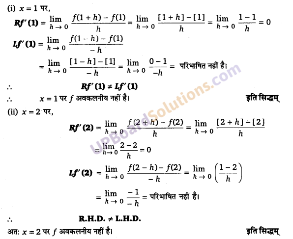 UP Board Solutions for Class 12 Maths Chapter 5 Continuity and Differentiability image 81