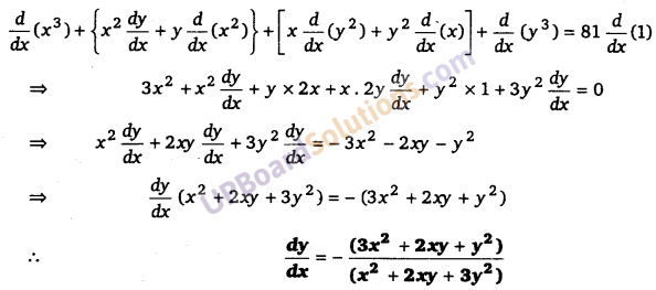 UP Board Solutions for Class 12 Maths Chapter 5 Continuity and Differentiability image 88