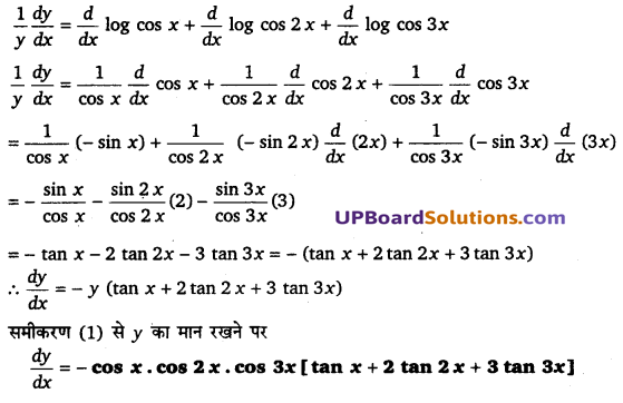UP Board Solutions for Class 12 Maths Chapter 5 Continuity and Differentiability image 123