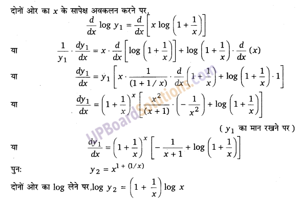 UP Board Solutions for Class 12 Maths Chapter 5 Continuity and Differentiability image 132