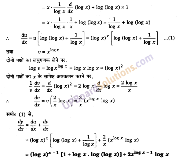 UP Board Solutions for Class 12 Maths Chapter 5 Continuity and Differentiability image 135